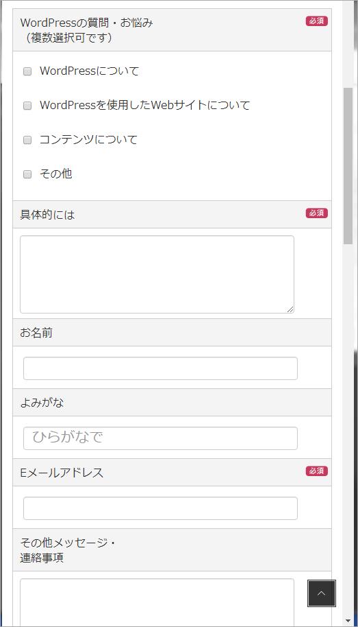 f:id:wakaru-web:20190508113211p:plain