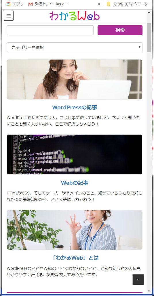 f:id:wakaru-web:20190508113234j:plain