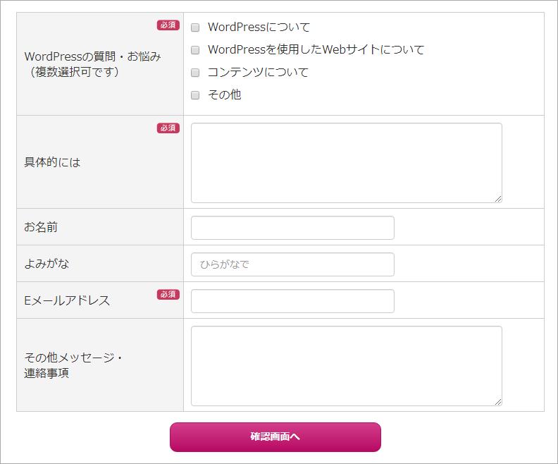 f:id:wakaru-web:20190508113241p:plain
