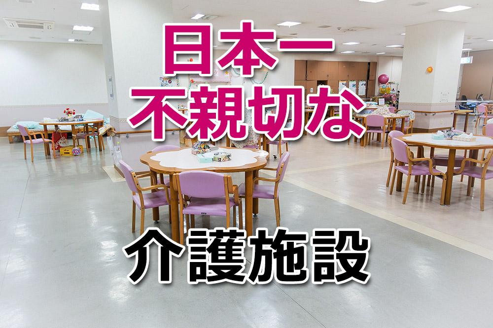 f:id:wakaru-web:20190820222030j:plain