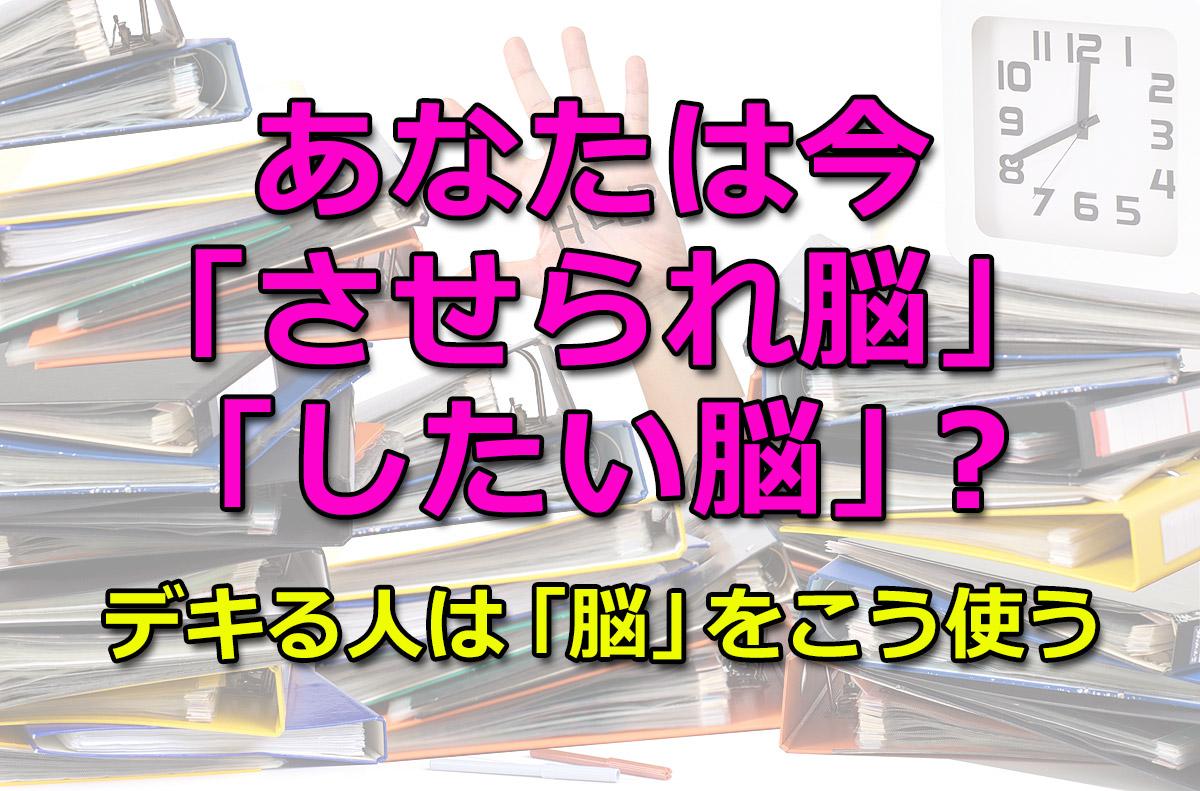 f:id:wakaru-web:20191006075929j:plain