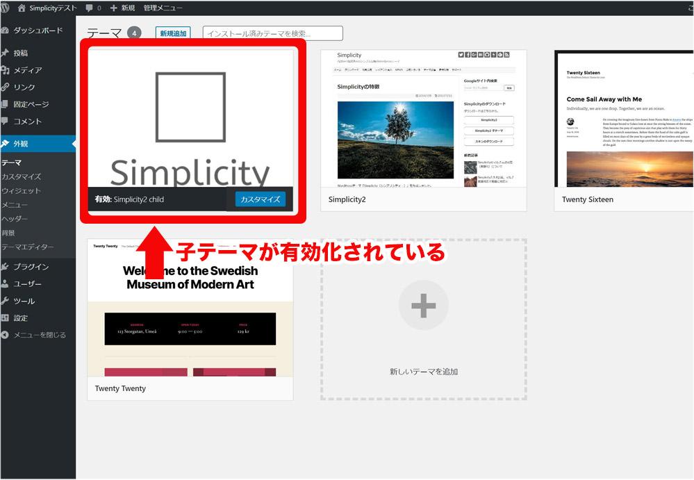 f:id:wakaru-web:20200221224932j:plain