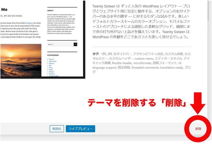 f:id:wakaru-web:20200221225637j:plain