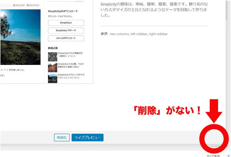 f:id:wakaru-web:20200221225700j:plain