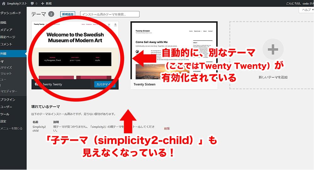 f:id:wakaru-web:20200222104236j:plain