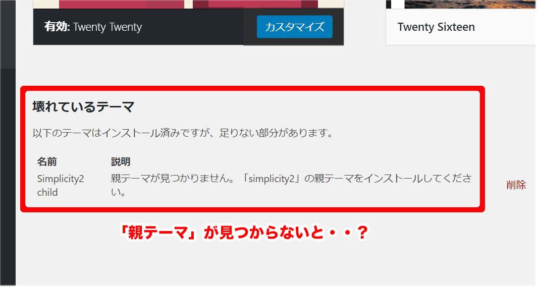 f:id:wakaru-web:20200222105324j:plain