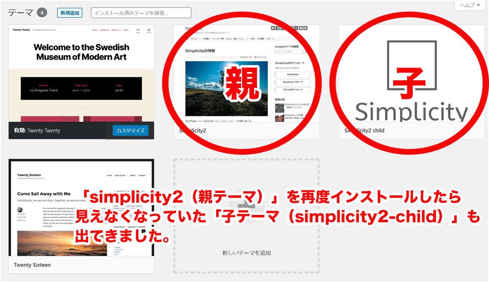 f:id:wakaru-web:20200222111937j:plain