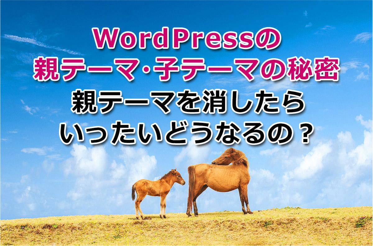 f:id:wakaru-web:20200222114605j:plain