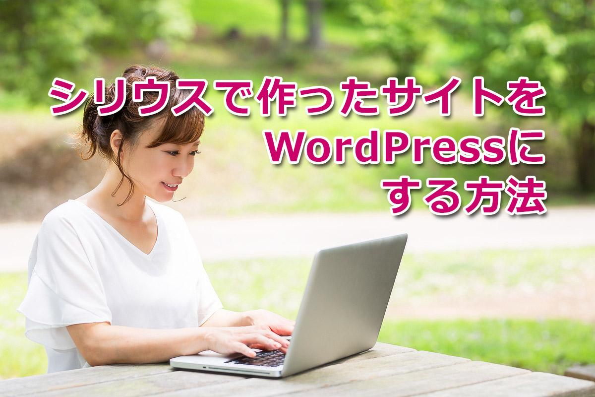 f:id:wakaru-web:20200227072345j:plain
