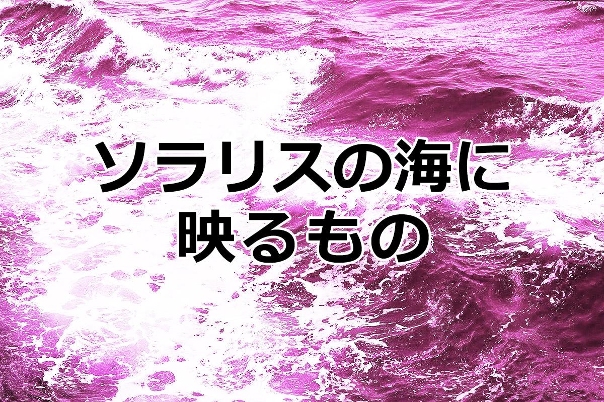 f:id:wakaru-web:20200313140056j:plain