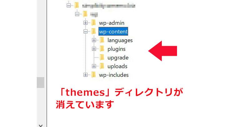 f:id:wakaru-web:20200321161744j:plain