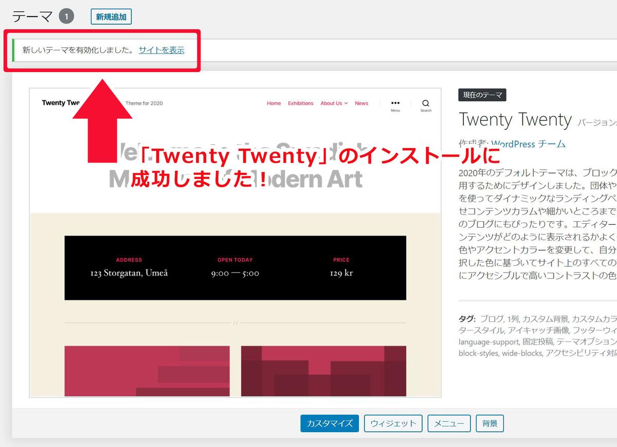 f:id:wakaru-web:20200321163639j:plain