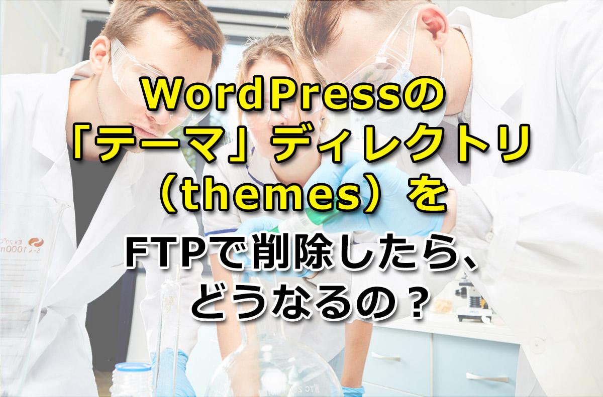 f:id:wakaru-web:20200321171808j:plain