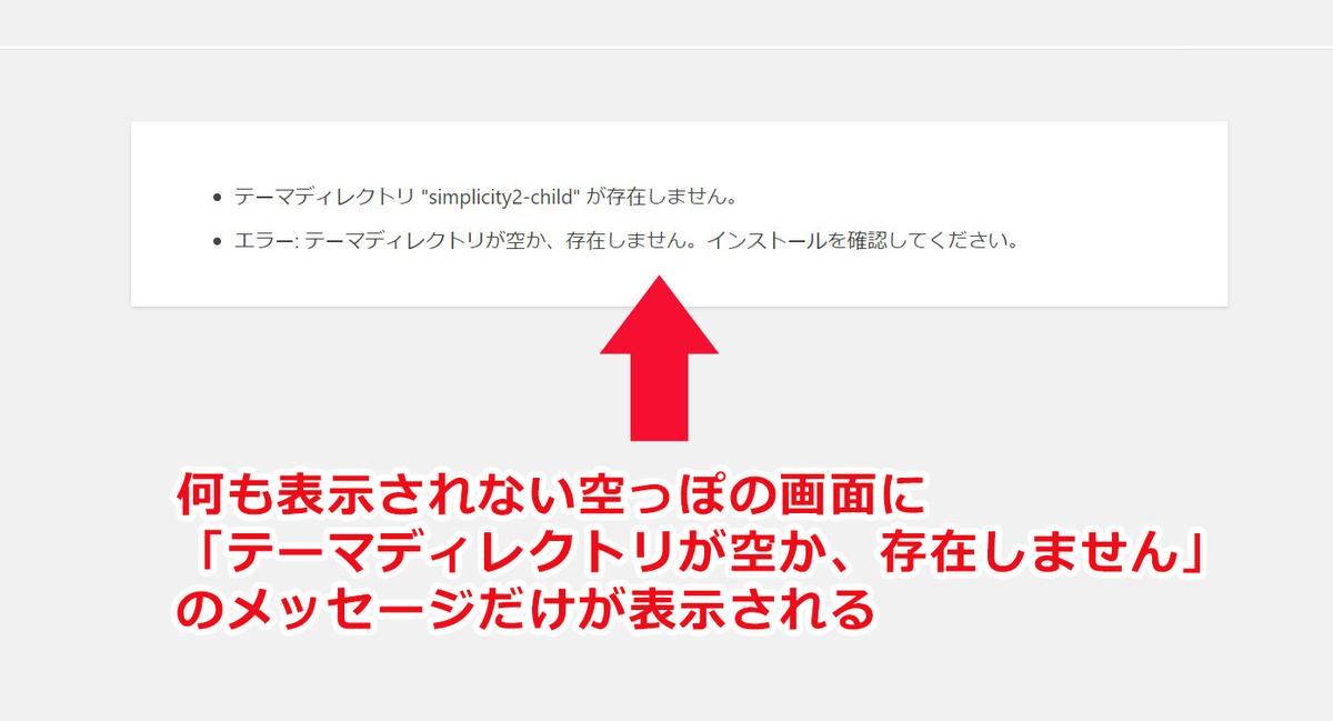 f:id:wakaru-web:20200321210557j:plain