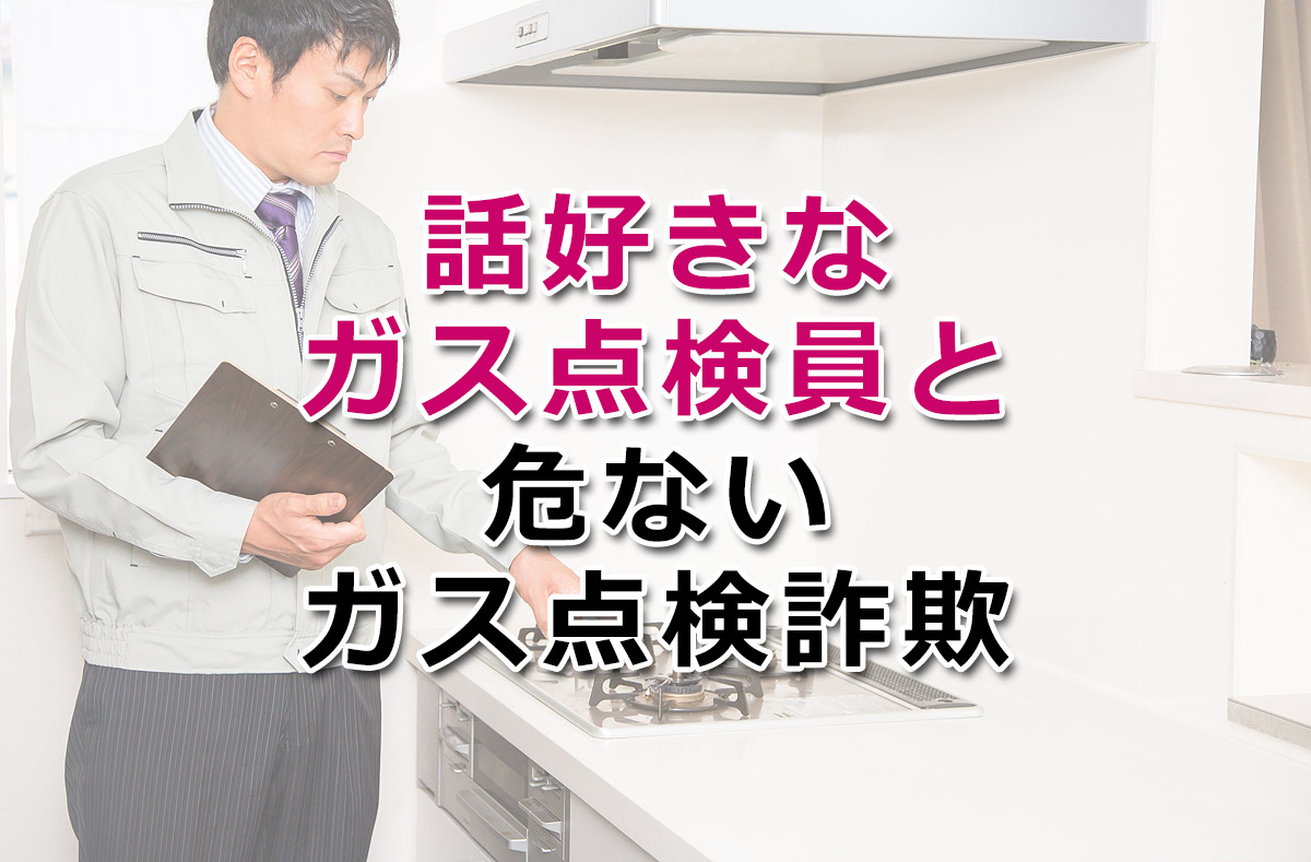 f:id:wakaru-web:20200328211405j:plain