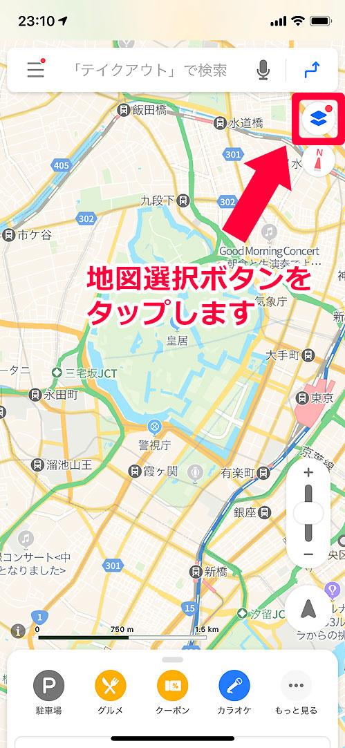 f:id:wakaru-web:20200418113732j:plain