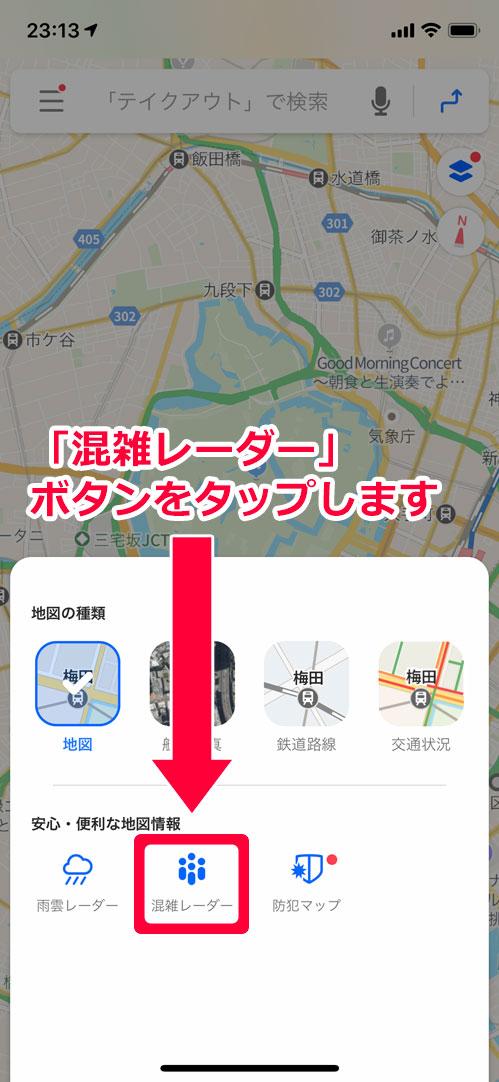 f:id:wakaru-web:20200418120720j:plain