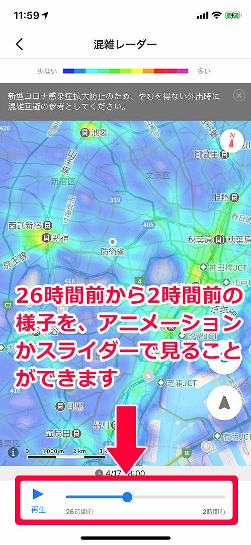 f:id:wakaru-web:20200418121253j:plain