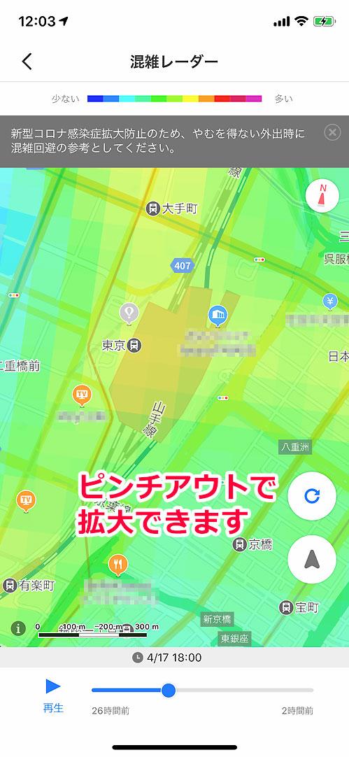 f:id:wakaru-web:20200418123229j:plain
