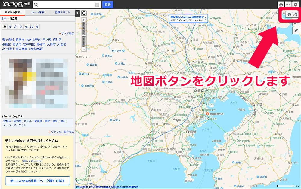 f:id:wakaru-web:20200418124823j:plain