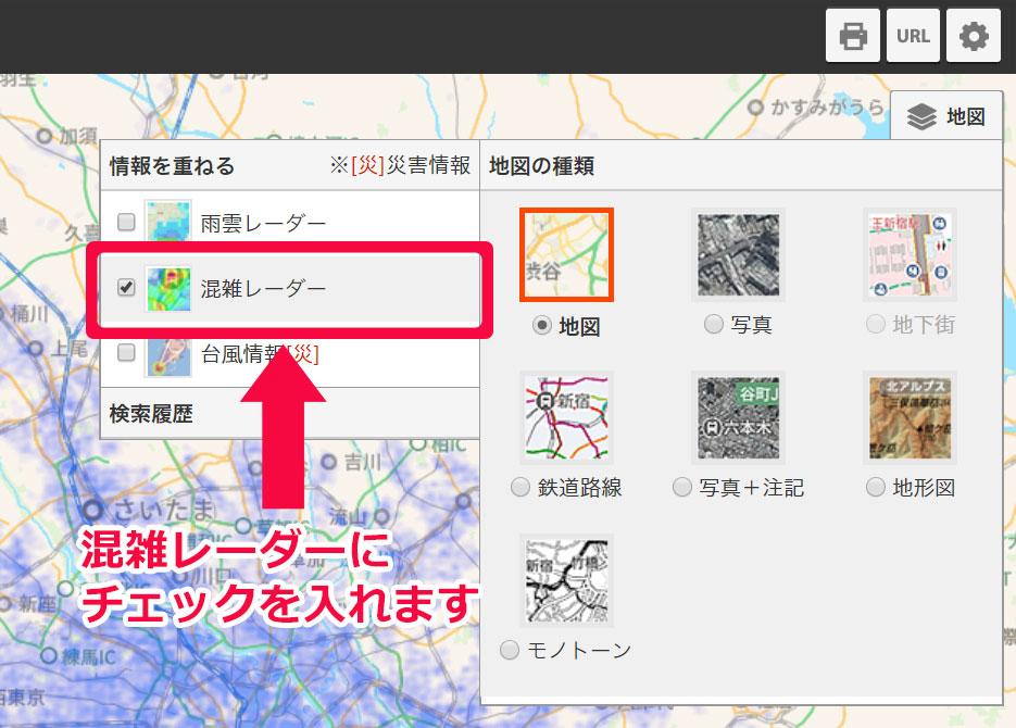 f:id:wakaru-web:20200418124942j:plain