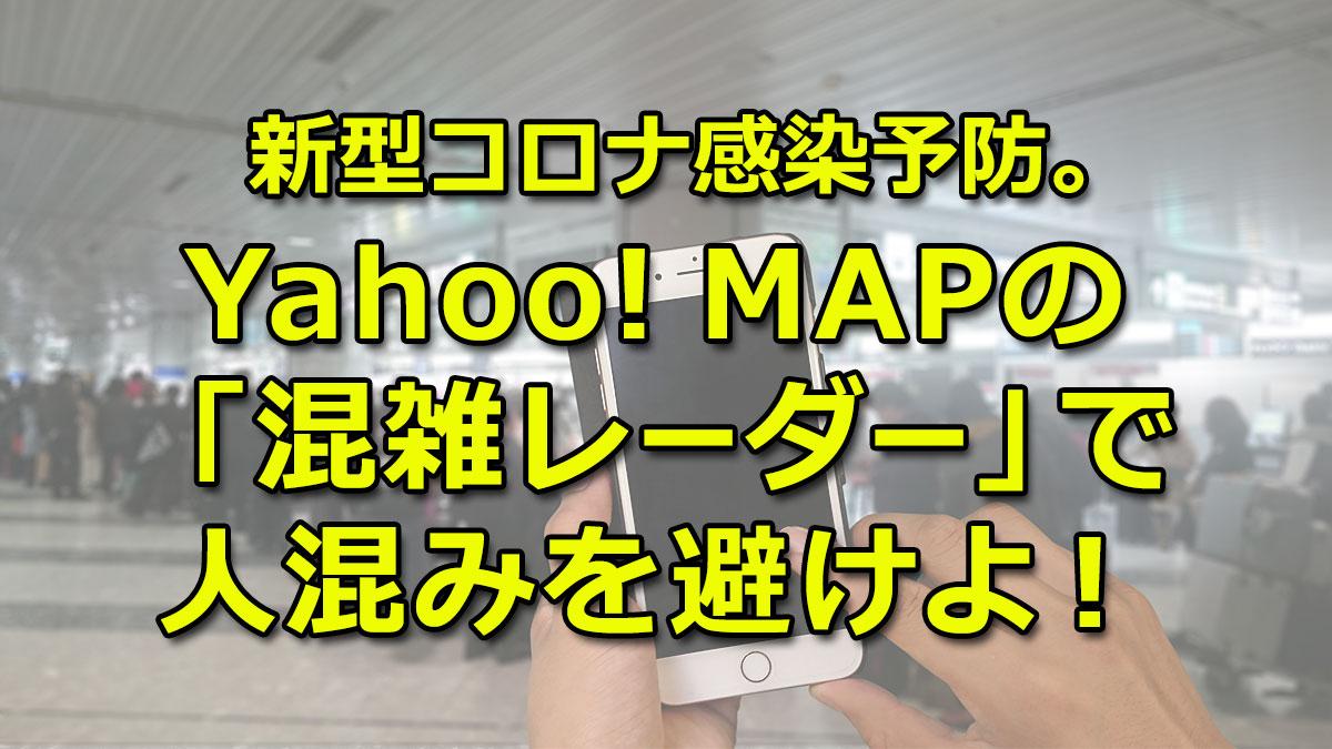 f:id:wakaru-web:20200418134744j:plain