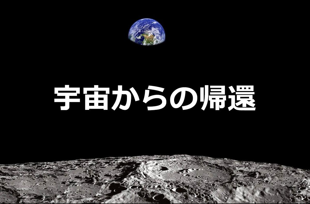 f:id:wakaru-web:20200508202942j:plain