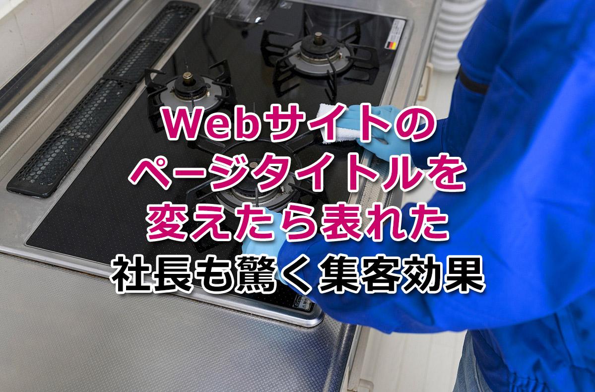 f:id:wakaru-web:20200601074002j:plain
