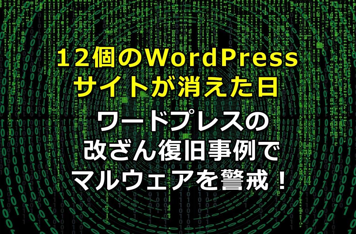 f:id:wakaru-web:20200616173633j:plain