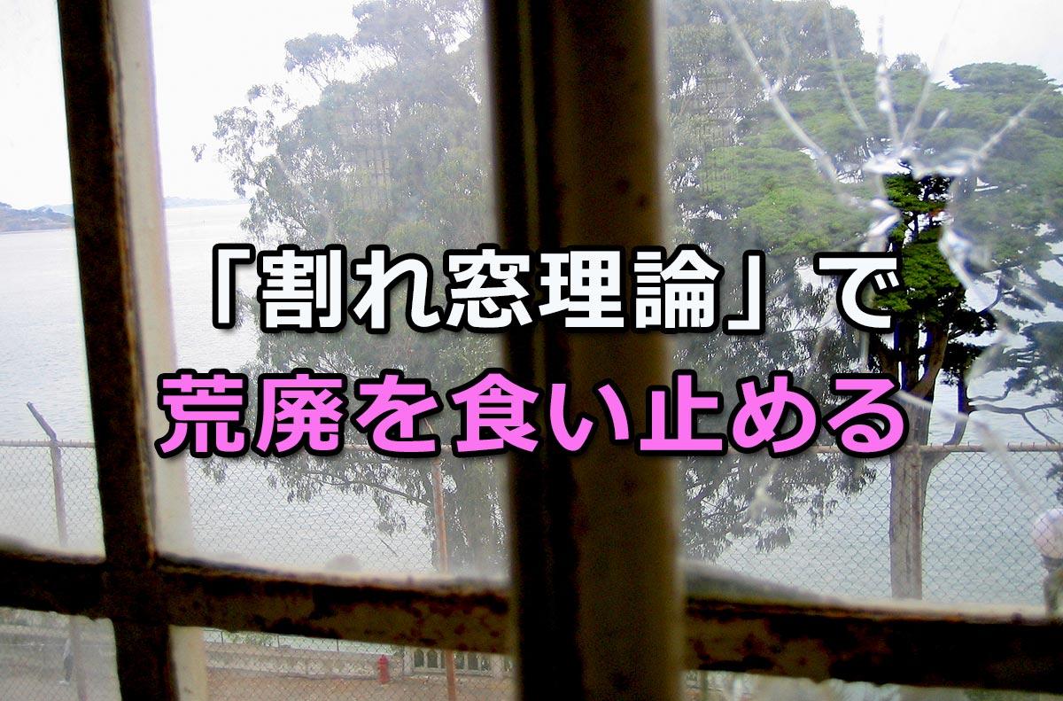 f:id:wakaru-web:20200801093339j:plain