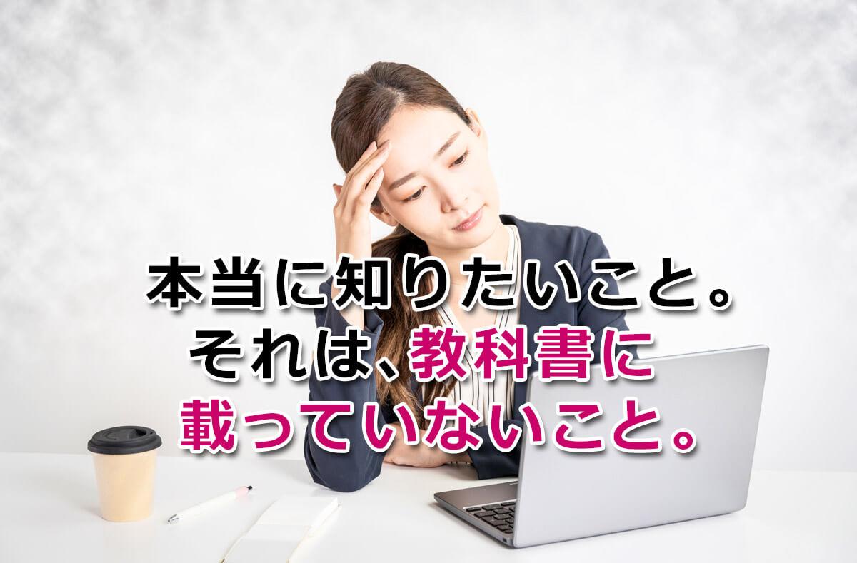 f:id:wakaru-web:20201103162847j:plain