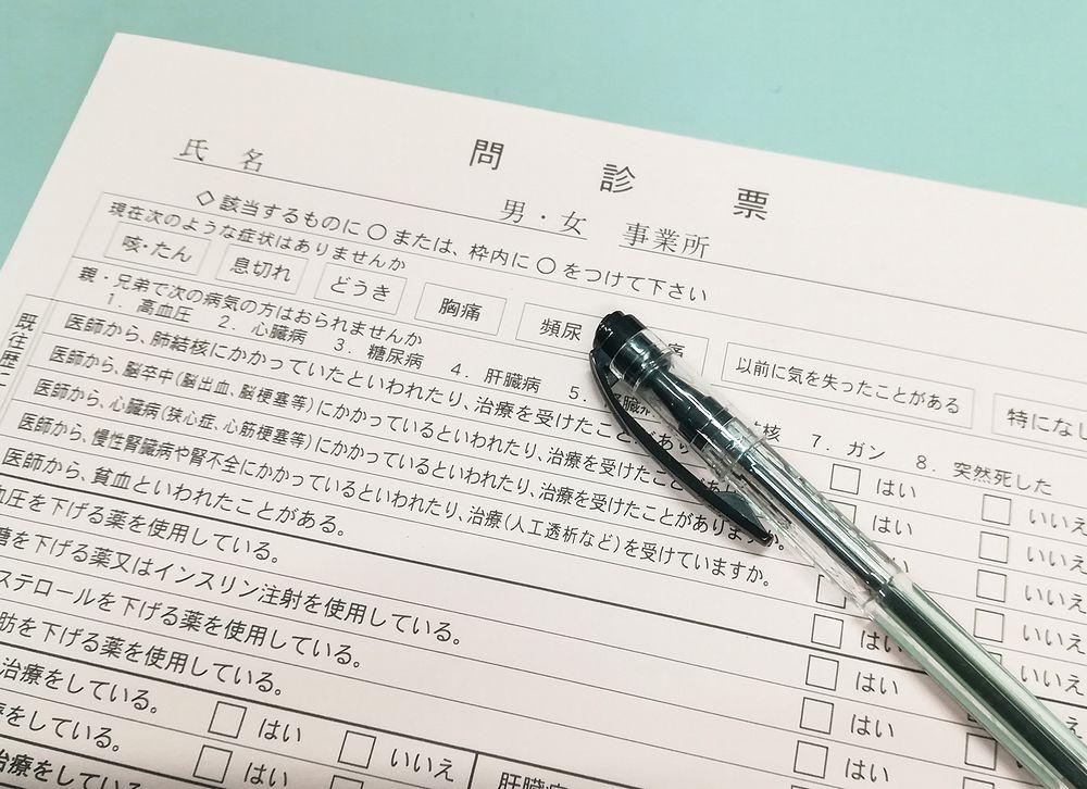 f:id:wakaru-web:20201127074645j:plain