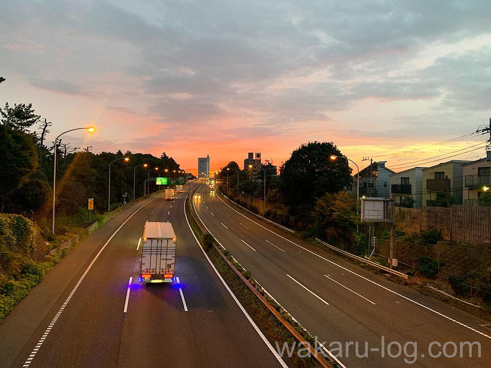 f:id:wakaru-web:20201221192357j:plain