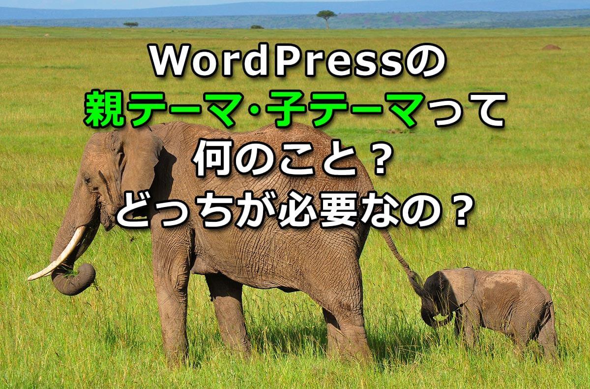 f:id:wakaru-web:20210103203556j:plain