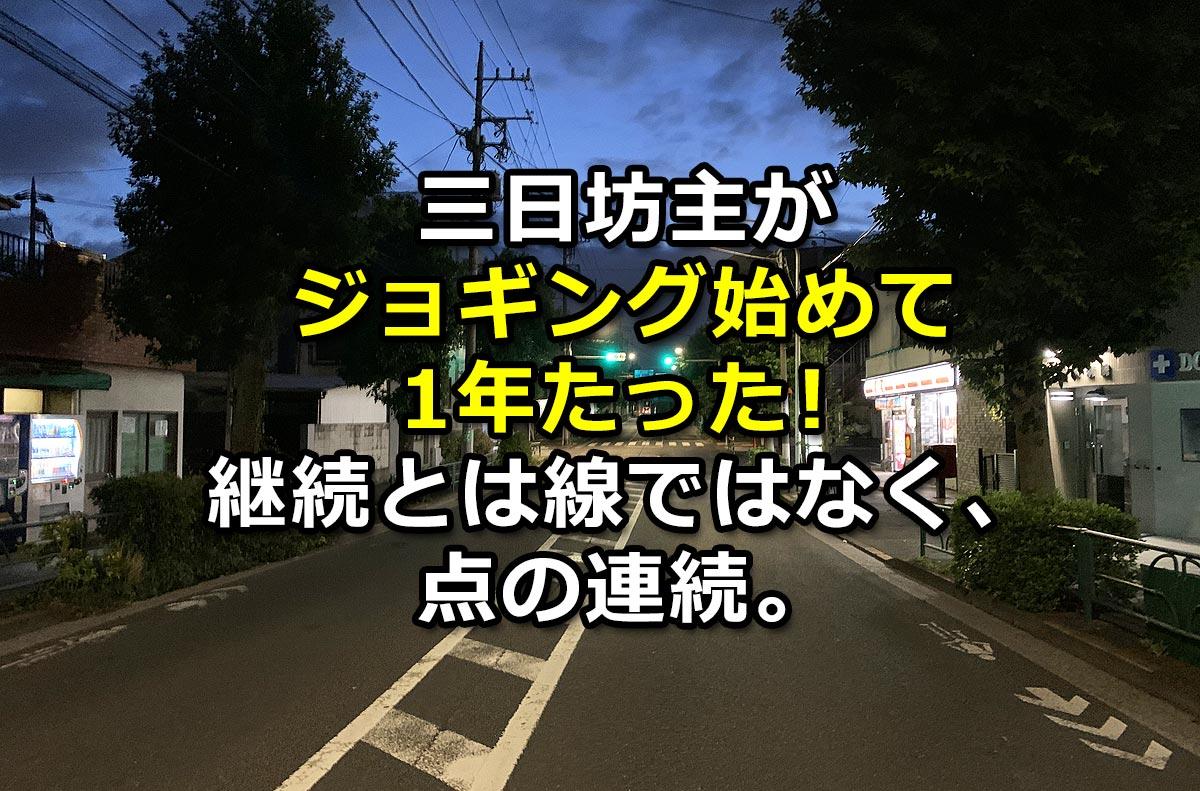 f:id:wakaru-web:20210307194022j:plain