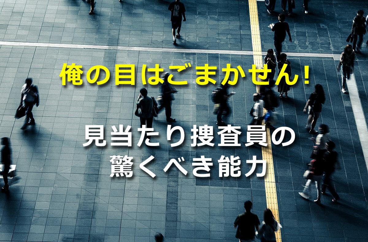 f:id:wakaru-web:20210420201153j:plain