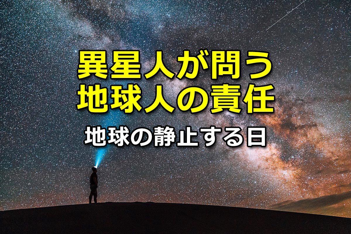 f:id:wakaru-web:20210816100324j:plain