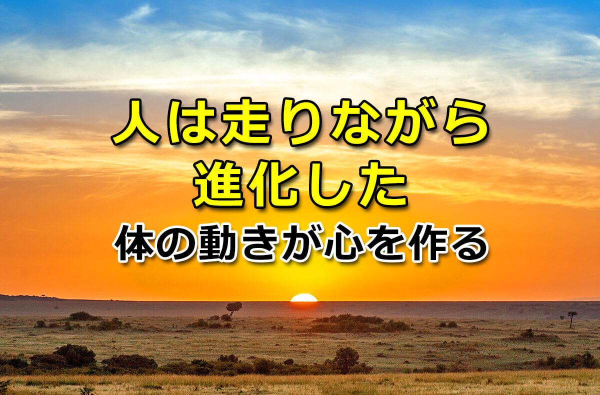 f:id:wakaru-web:20210928063410j:plain