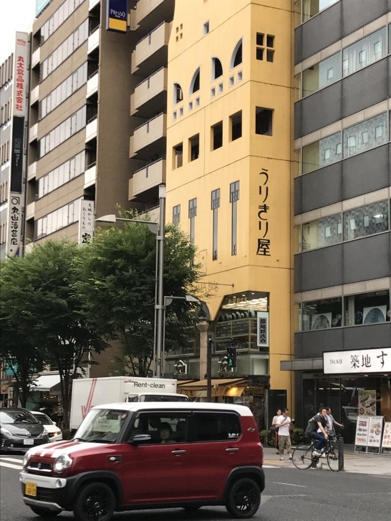 f:id:wakasa123:20170701141857j:plain