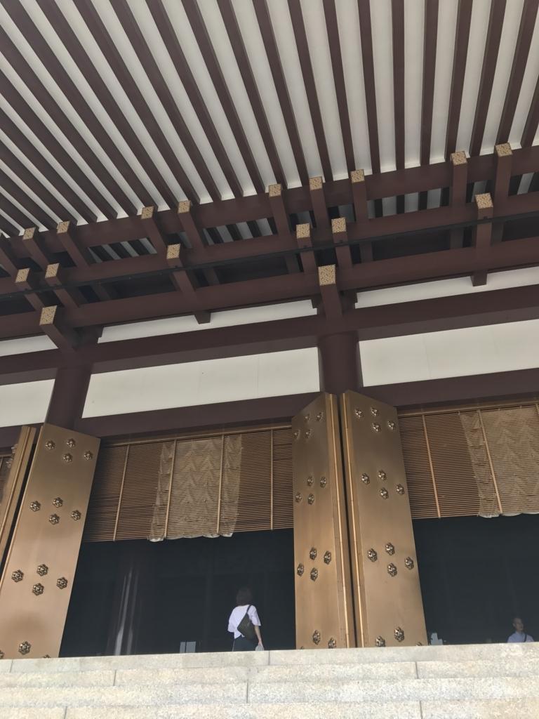 f:id:wakasa123:20171003124137j:plain