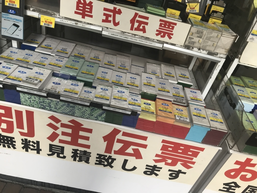 f:id:wakasa123:20180606181634j:plain