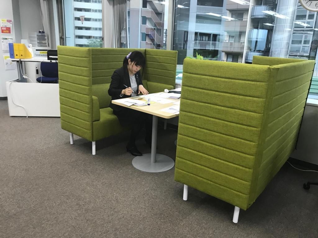 f:id:wakasakenji:20170426174525j:plain