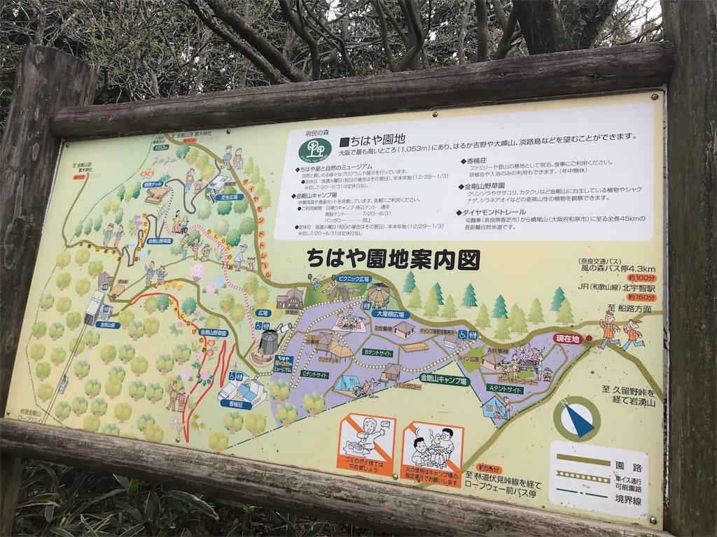 f:id:wakasakenji:20170505201052j:image