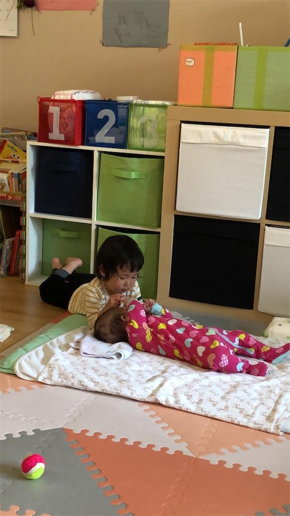 f:id:wakasaya-family:20210112182254j:image