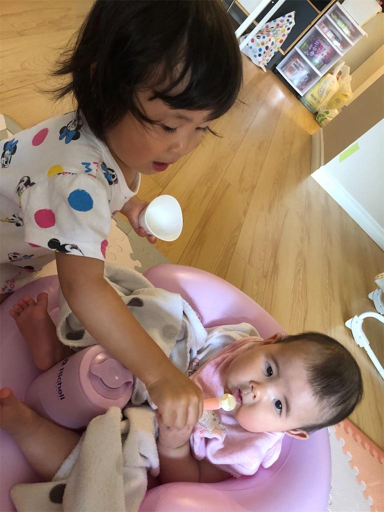 f:id:wakasaya-family:20210112182443j:image