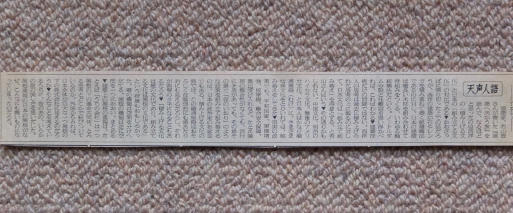 f:id:wakashige:20170208204704j:plain