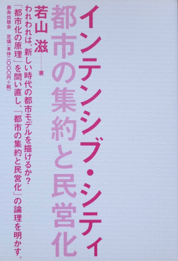 f:id:wakashige:20170226214620j:plain