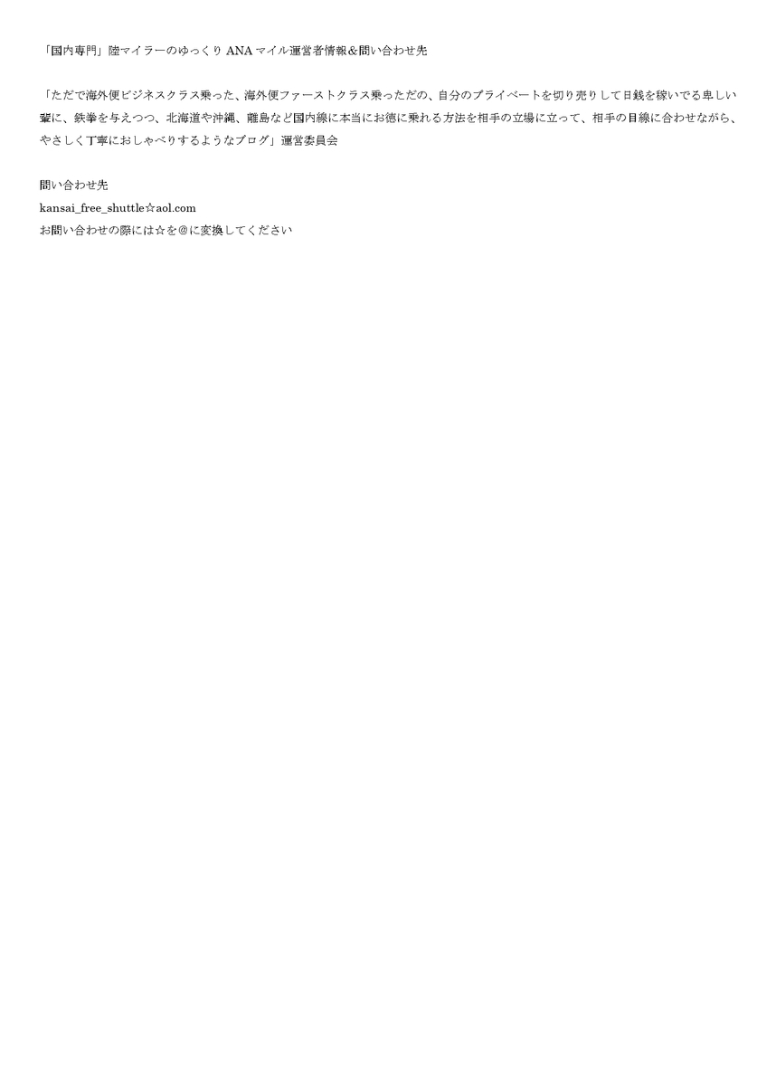 f:id:wakashilaga:20200311154821j:plain