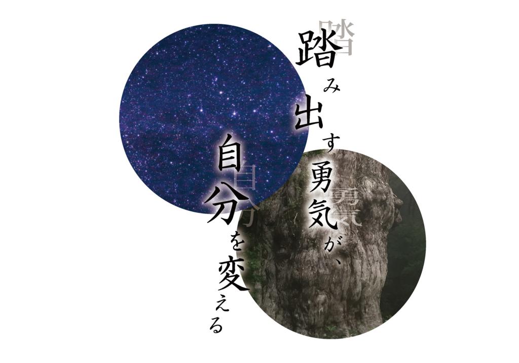f:id:wakashio:20170717181204j:plain