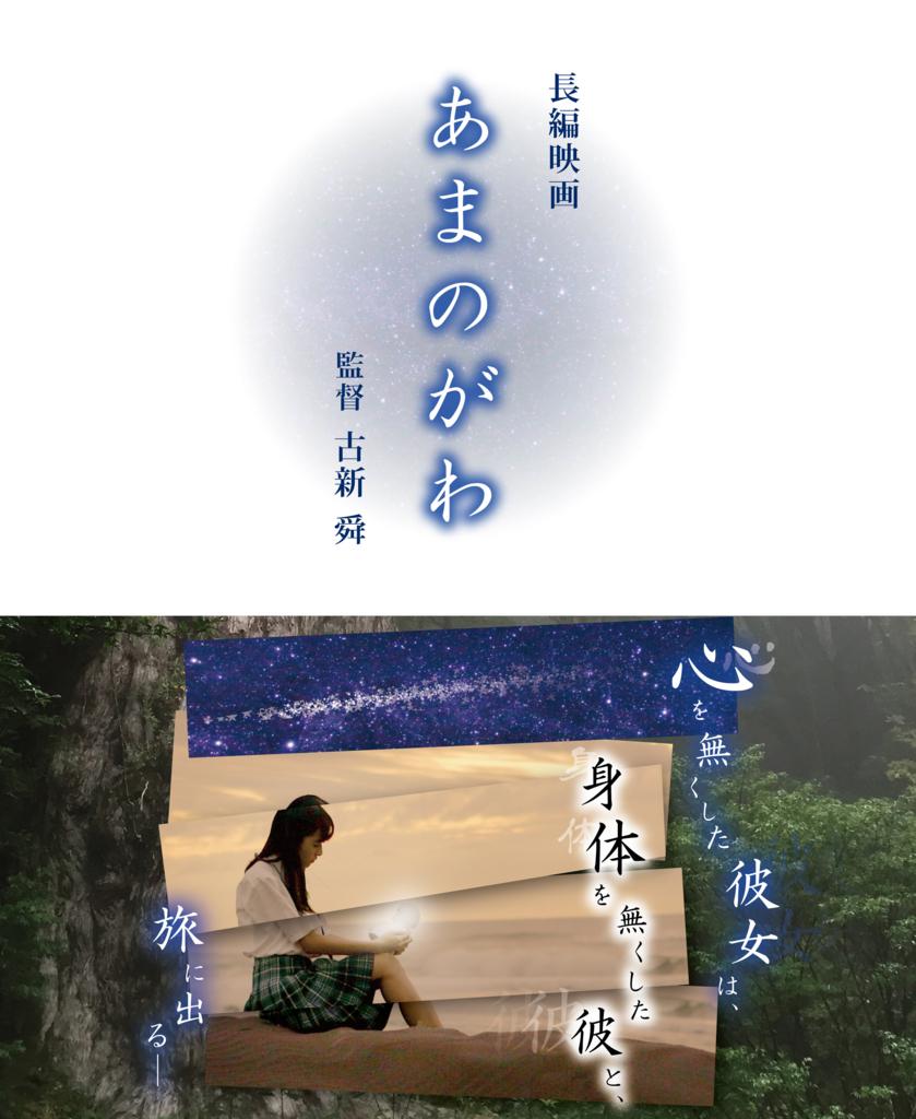 f:id:wakashio:20170717181242j:plain